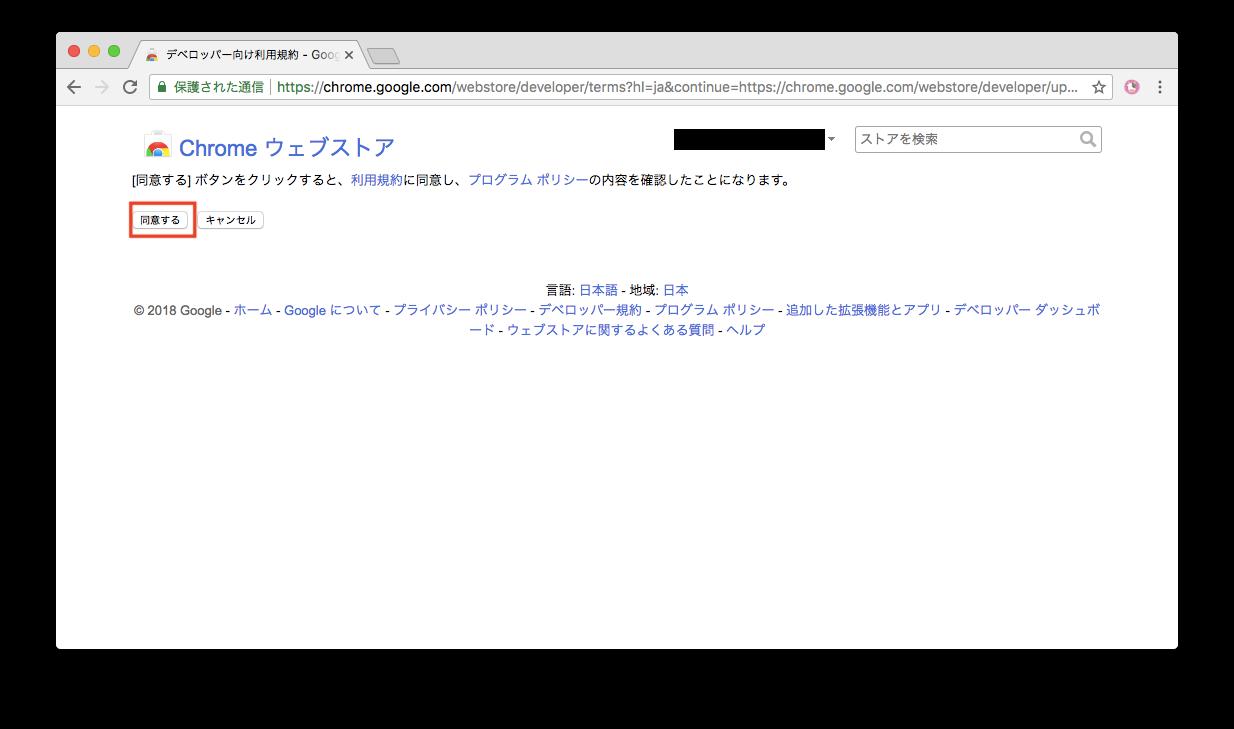 スクリーンショット 2018-03-19 22.56.40.png