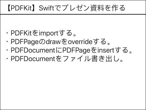 Pdfkit Base64 Image
