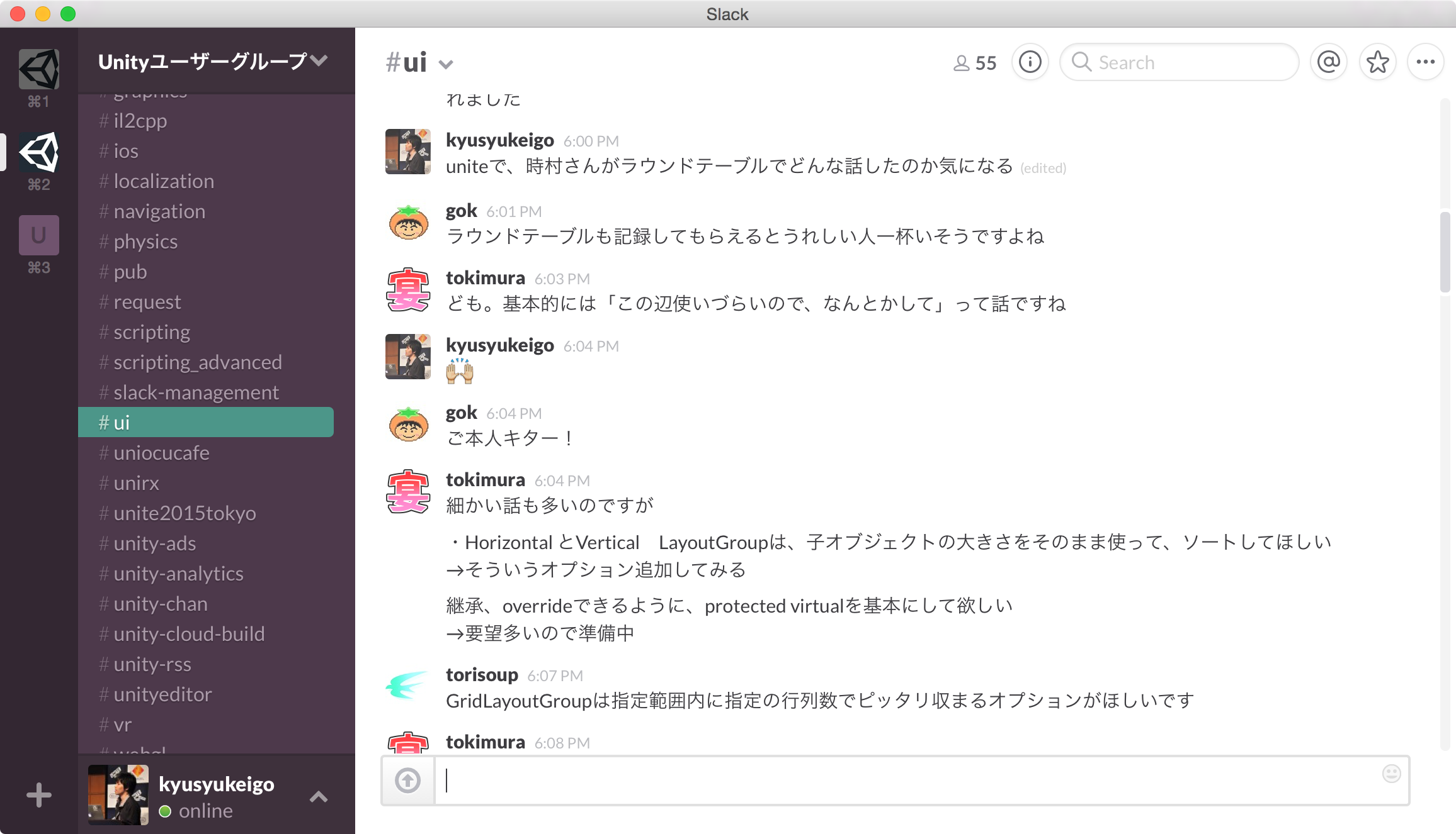 ss 2015-04-23 1.58.30.png