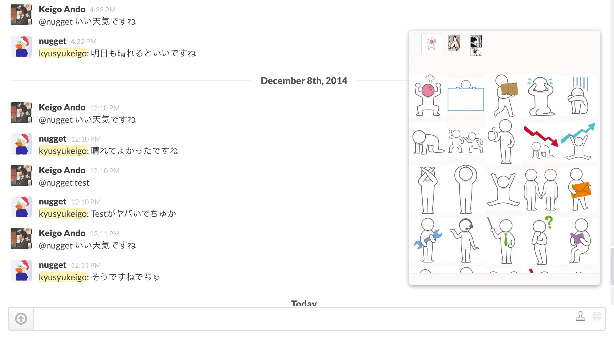 ss 2014-12-12 17.55.48.png