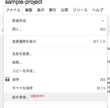 スクリーンショット 2014-01-19 21.33.42.png