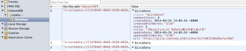 coredata-sample.png