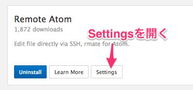 remote-atom2.png