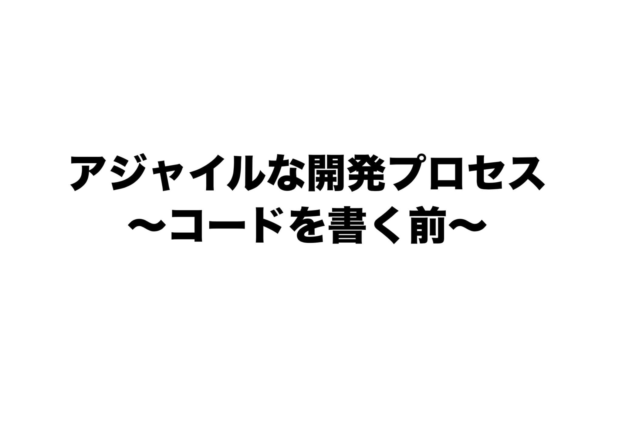 スクリーンショット 2018-07-21 2.49.49.png