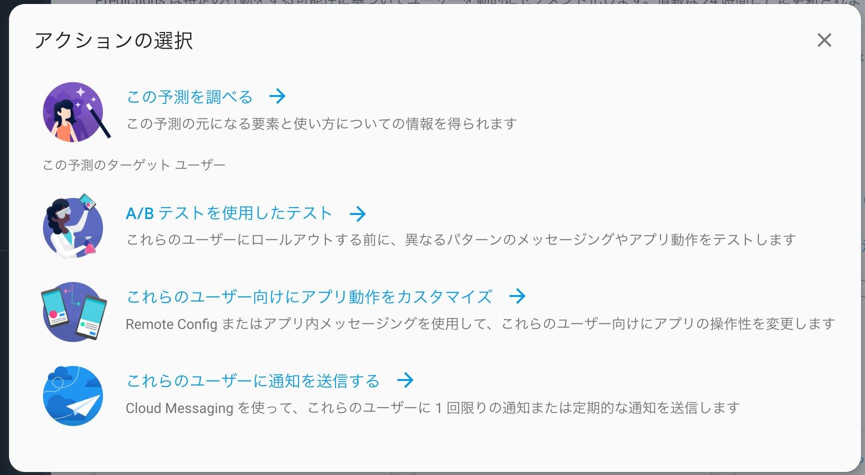 スクリーンショット 2018-11-04 12.58.20.png