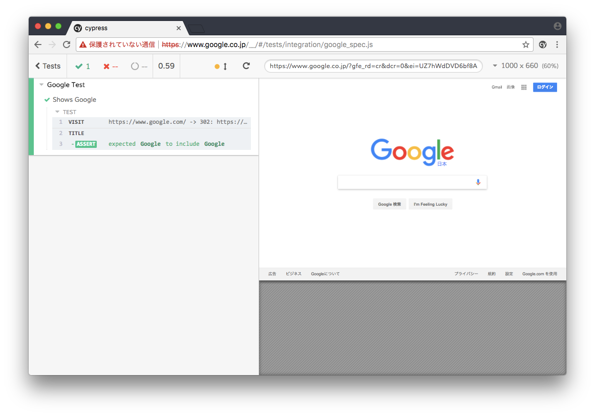 01_first_Google_spec.png