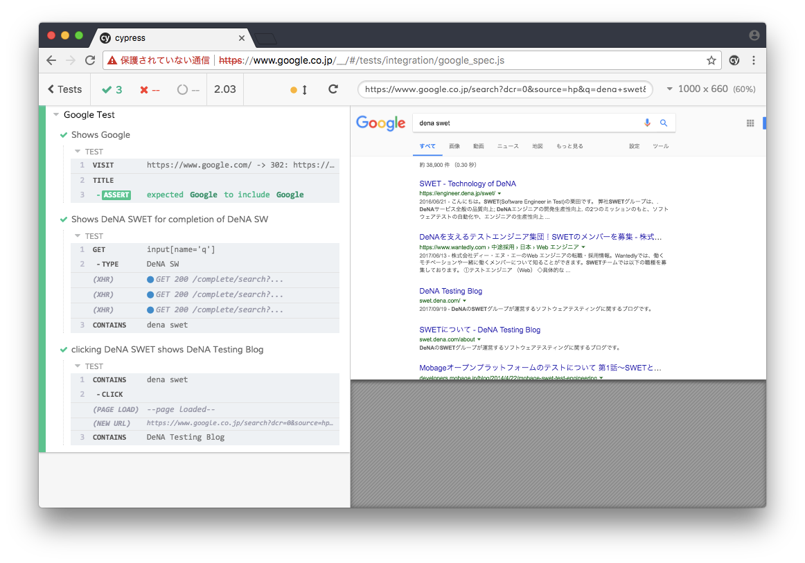 04_whole_result_Google_spec.png