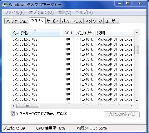 """Excelファイルを C# と VB NET で読み込む """""""