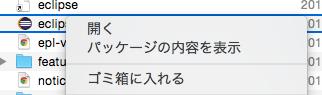 スクリーンショット 2015-04-15 14.14.31.png
