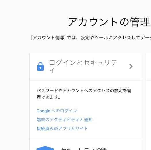 スクリーンショット 2016-01-20 23.36.14.png