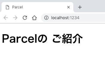 スクリーンショット 2019-03-06 14.43.05.png