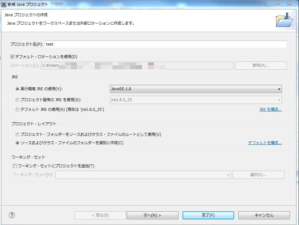 yahoo_2_nm.JPG