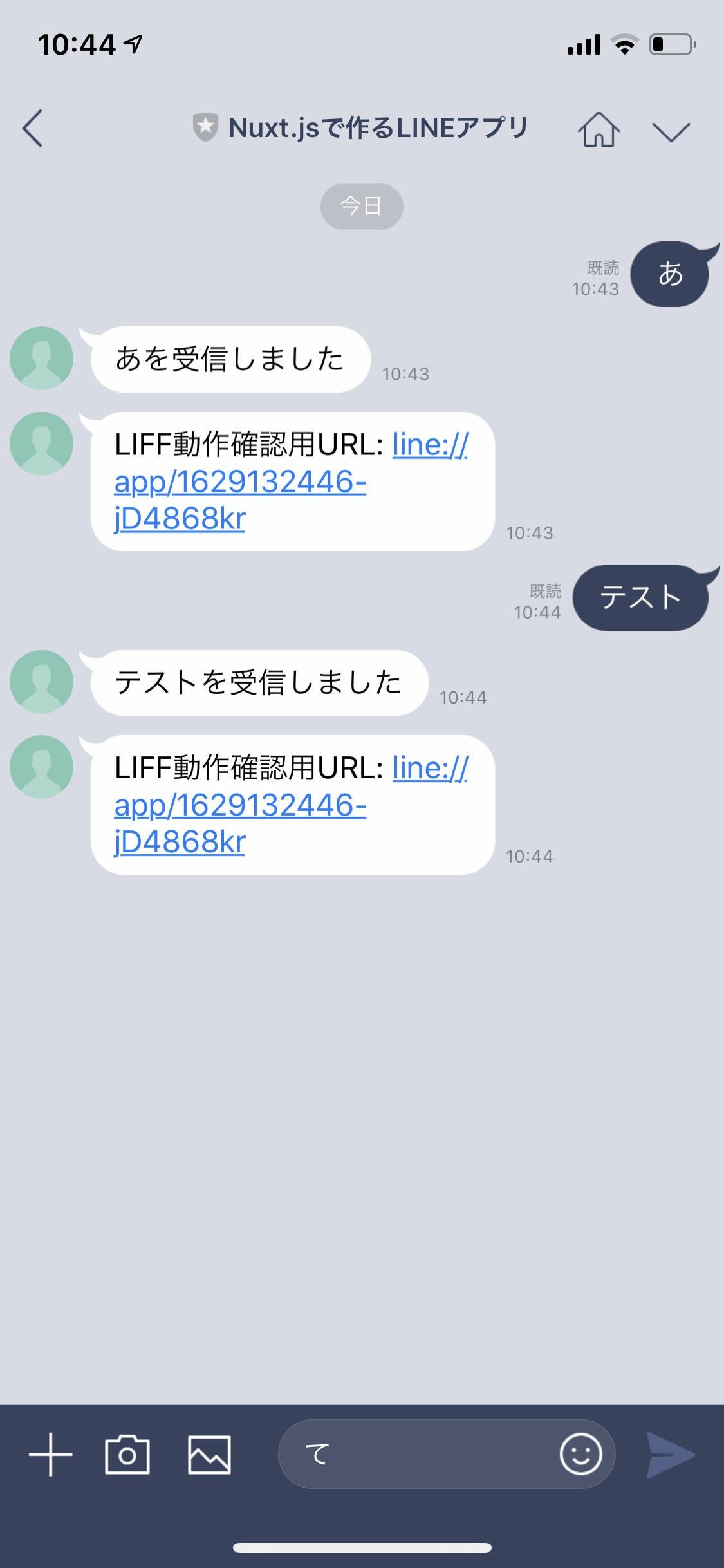 SendMessage2.PNG