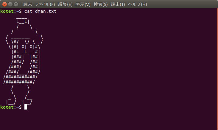 Screenshot from 2016-12-01 14-38-08.png