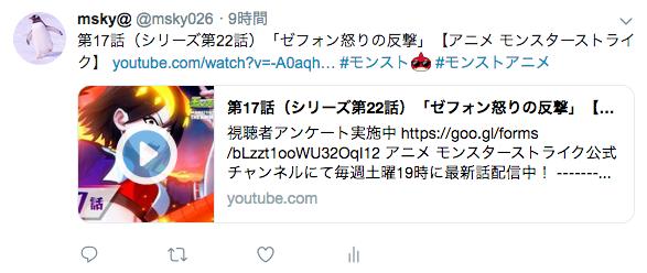 スクリーンショット 2018-12-20 10.06.51.png