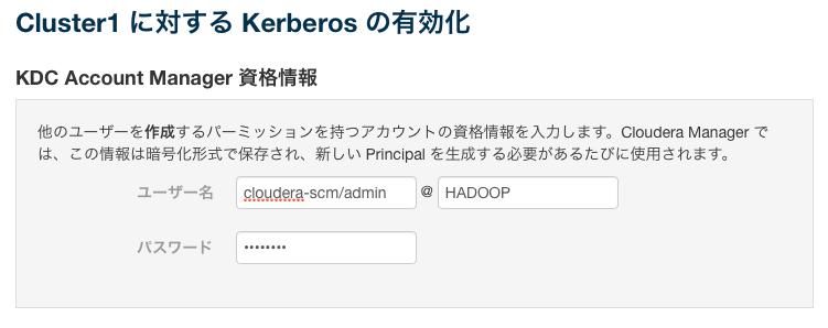 6-userpass.png