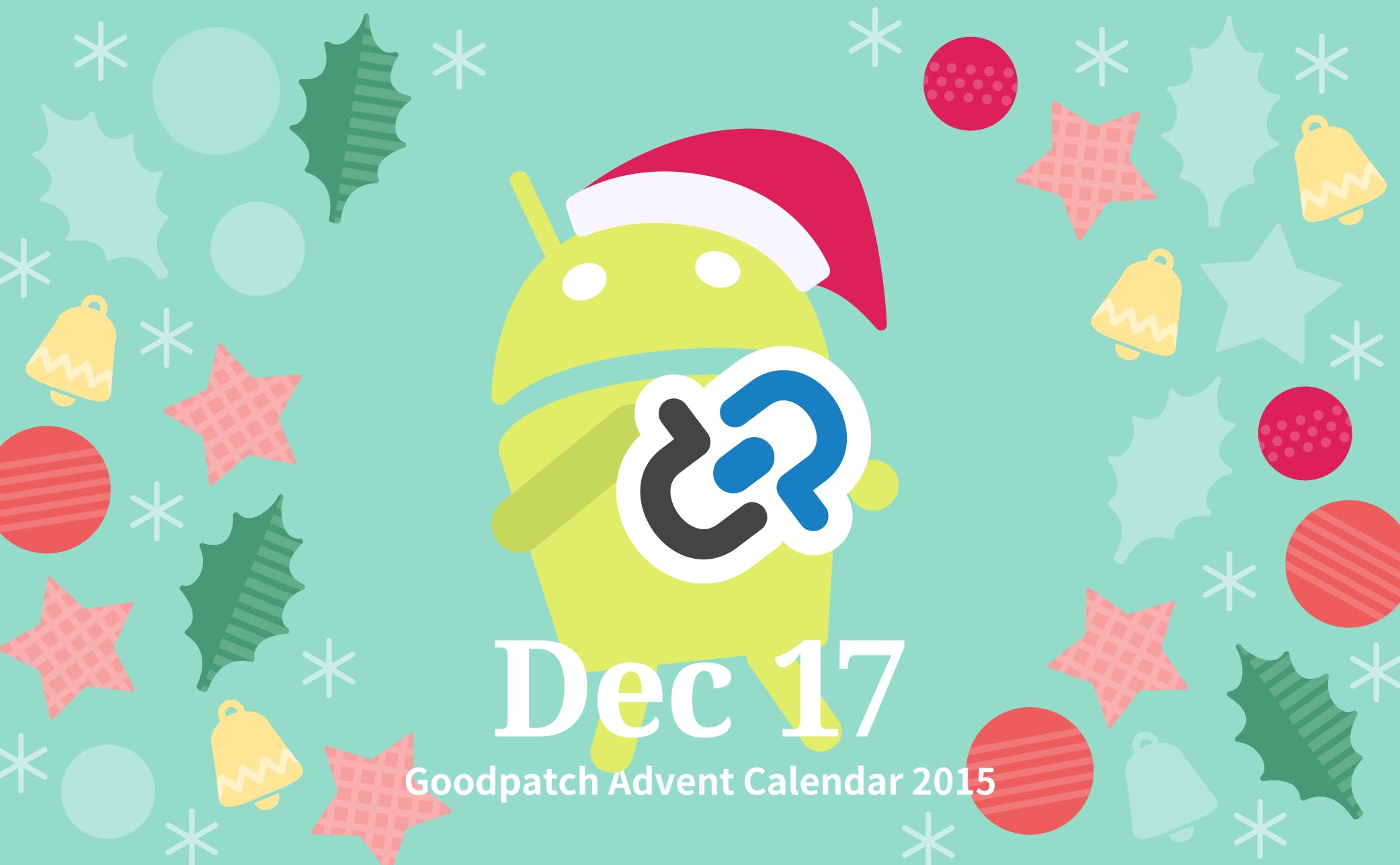 advent_calender_17.png