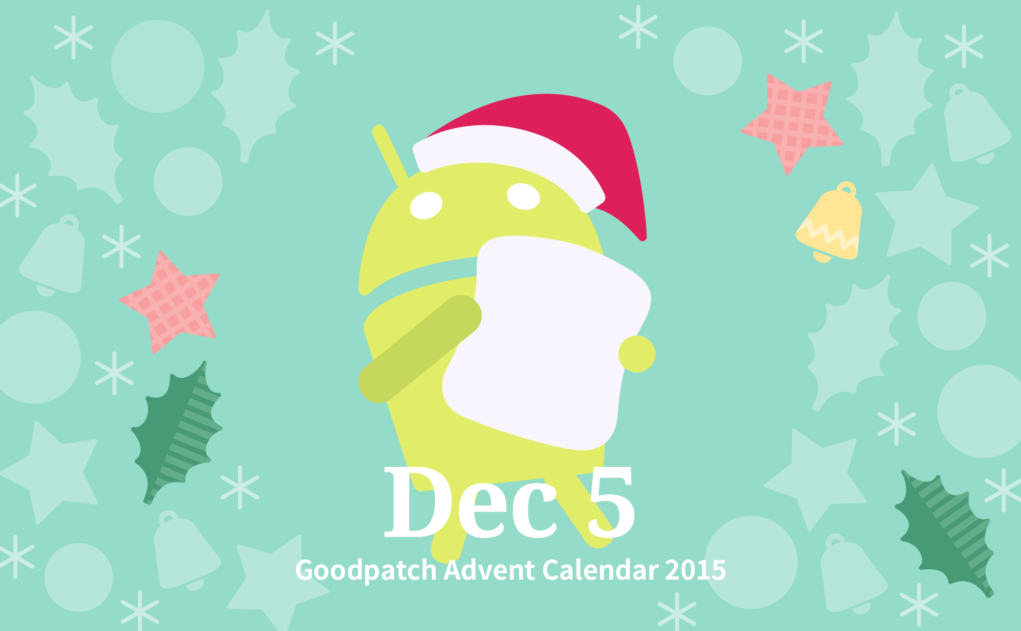 advent_calender_5.png