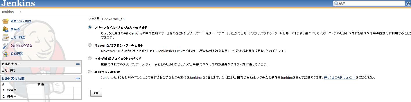 jenkins002.png