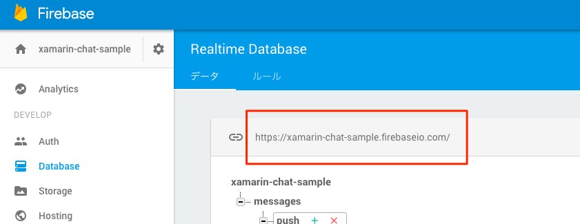 Firebase_Console.png