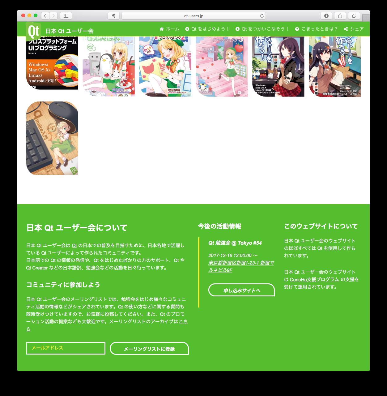 スクリーンショット 2017-12-12 0.07.52.png