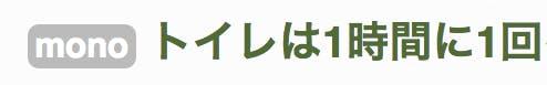 スクリーンショット 2015-07-07 11.20.31.png
