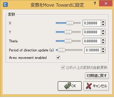 moveTowardParampng.png