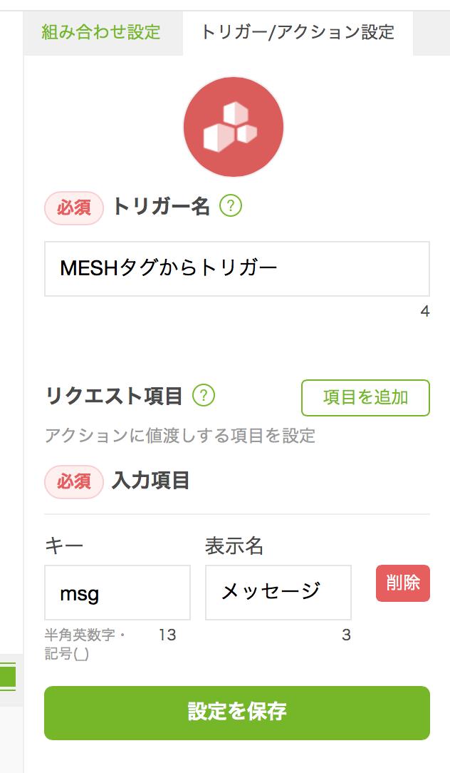 mesh02.png
