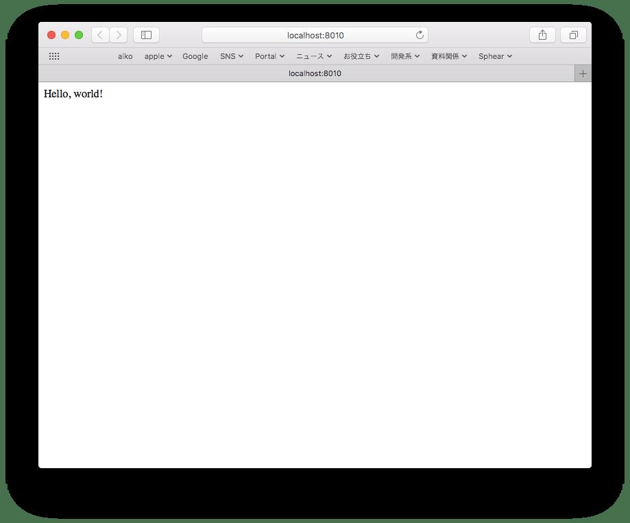 スクリーンショット 2018-11-06 0.04.04.png