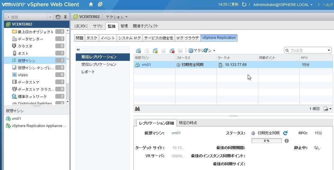 vmware60.jpg