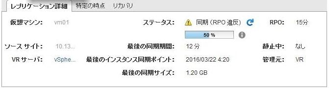 vmware67.jpg