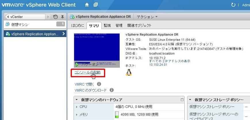 vmware26.jpg