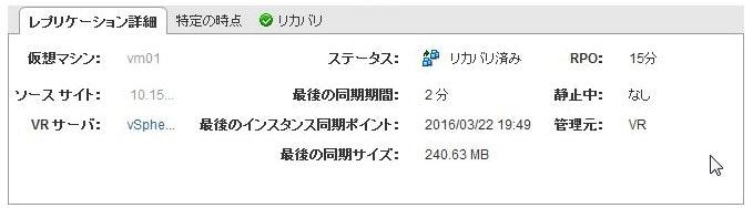 vmware64.jpg