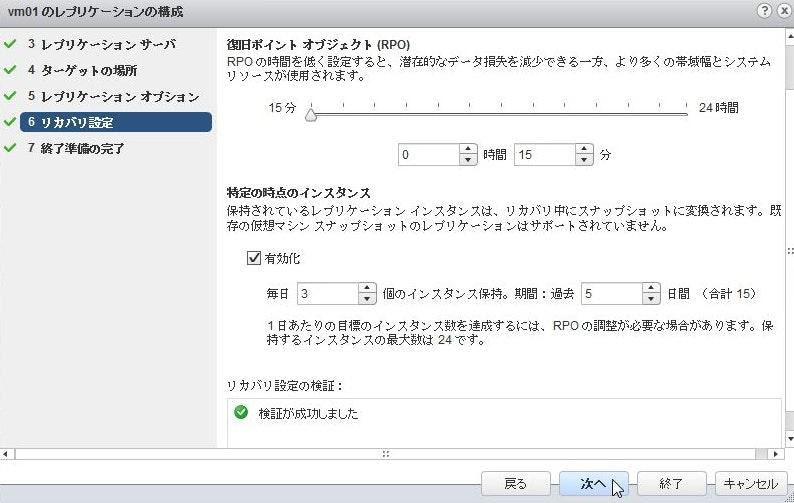 vmware38.jpg
