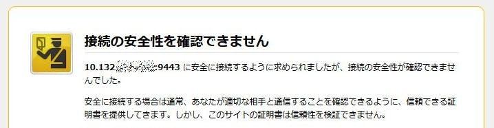 vmware2-02.jpg