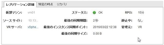 vmware46.jpg