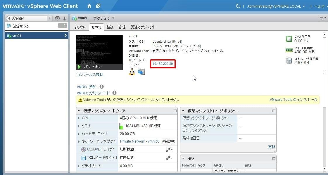 vmware2-20.jpg