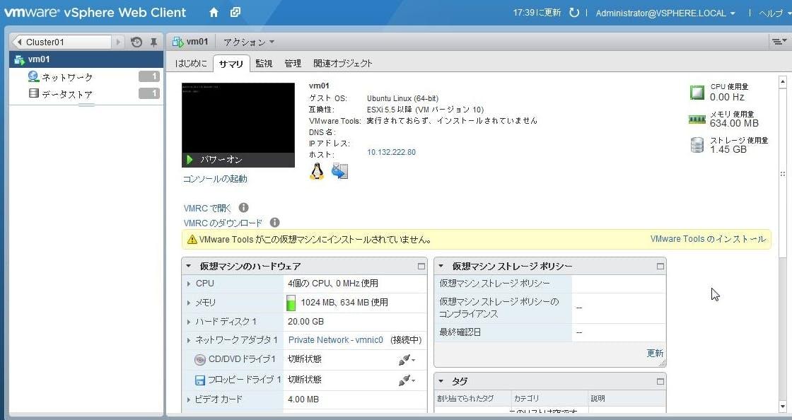 vmware2-38.jpg