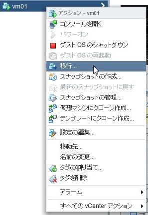 vmware2-21.jpg