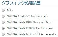 GPU2.png