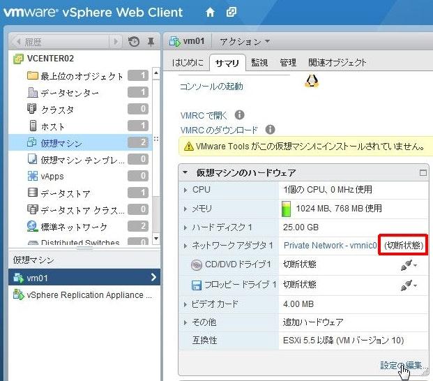 vmware56.jpg