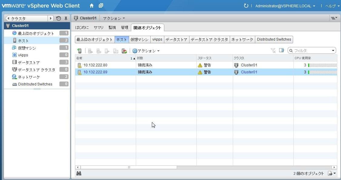 vmware2-35.jpg