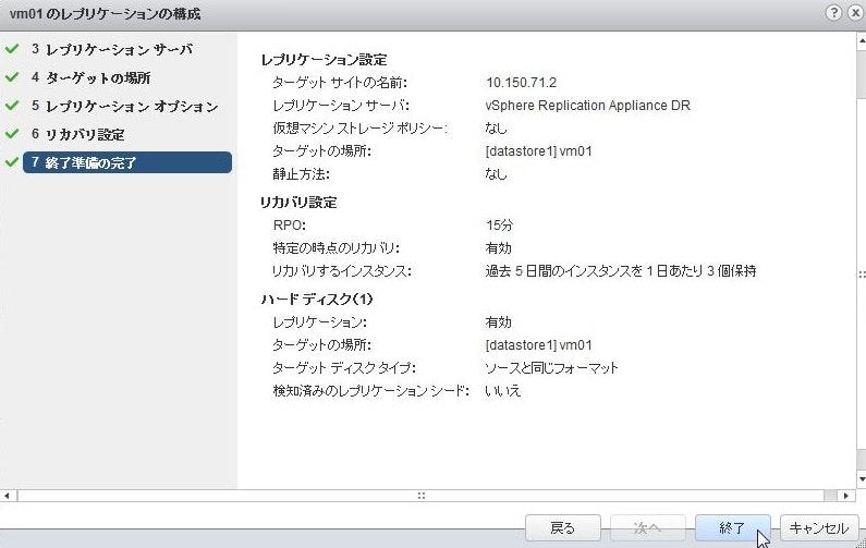 vmware39.jpg