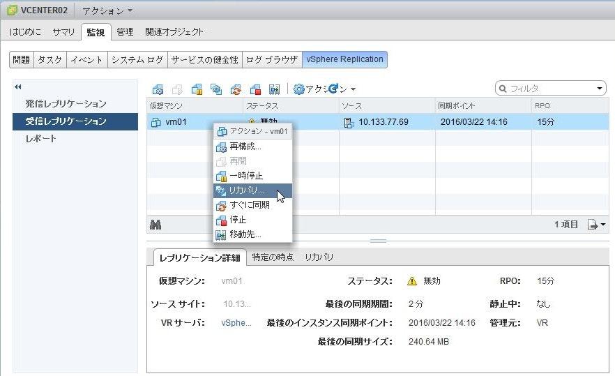 vmware52.jpg