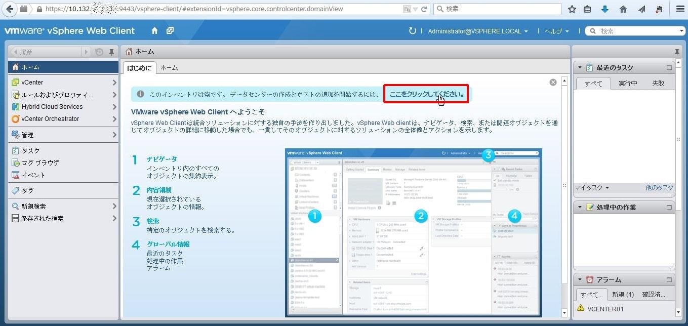 vmware2-10.jpg
