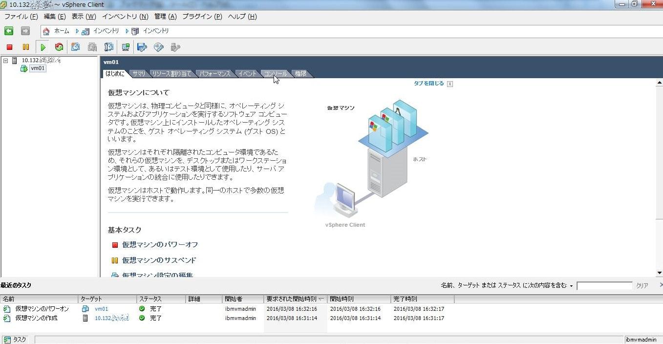 vmware14.jpg