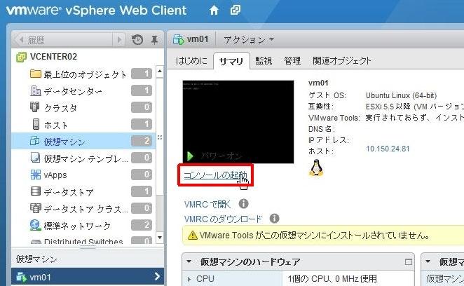 vmware58.jpg