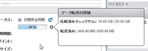 vmware44.jpg