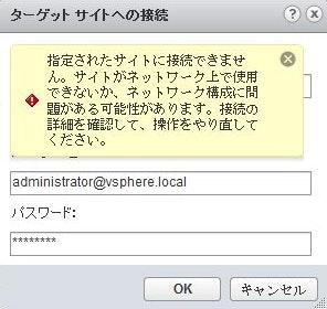 vmware33.jpg