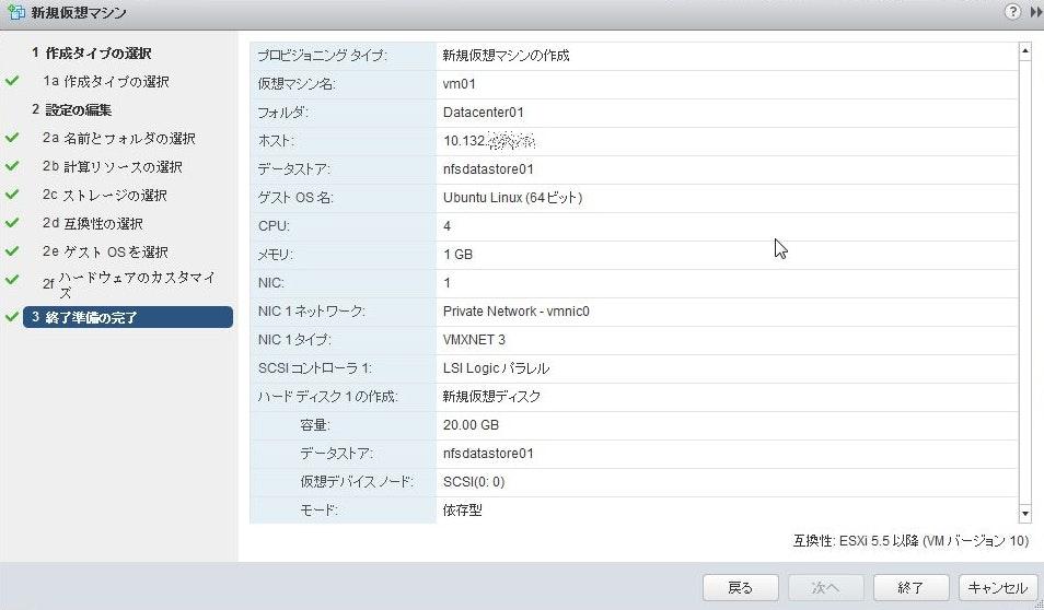 vmware2-18.jpg
